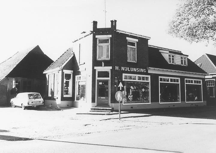 DE voormalige woning van de familie De Leeuw in Westerbork.